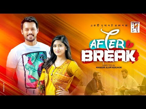 New Bangla Natok 2019 | After Break | Irfan Sajjad | Safa Kabir | Bangla Natok