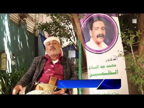علاج أمراض البواسير والعقم والبروستات بالأعشاب ـ حاتم محمد إبراهيم ـ إثبات فائدة العلاج