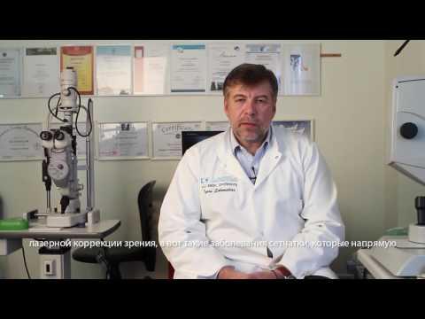 Сколько стоит операция на астигматизм в уфе
