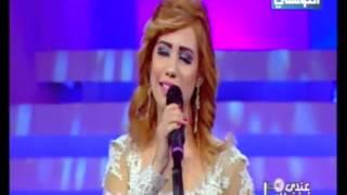 Aheb esmak by zouhour chaari   أحب أسمك ..زهور الش