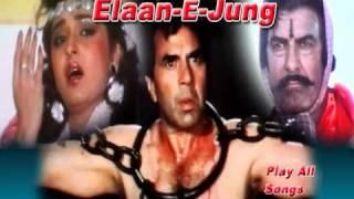 Elaan-E-Jung part 4