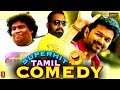 Tamil Latest Comedy Scene | Tamil Comedy Collection | New Comedy | NON STOP MIX Comedy 2018HD