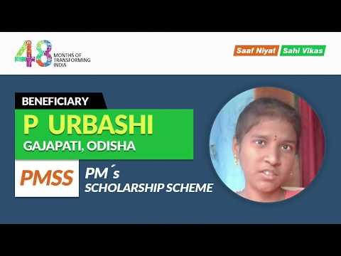 PM's Scholarship Scheme: P Urbashi of Odisha thanks central government