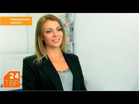 Банк «Восточный»: кредит до 1 млн рублей в день обращения | Новости | ТВР24 | Сергиев Посад