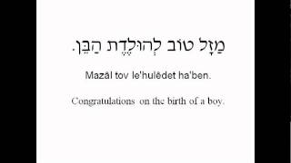 Greetings in hebrew most popular videos learn hebrew phrases best wishes m4hsunfo