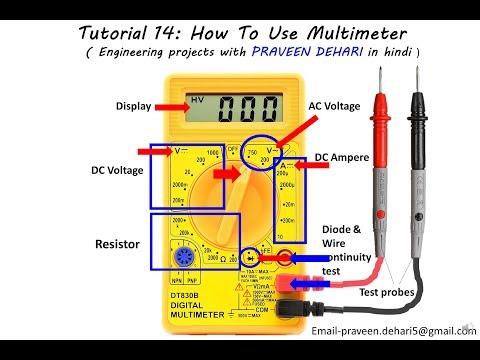 Superb Digital Multi Meter In Coimbatore Tamil Nadu Get Latest Price Wiring Digital Resources Attrlexorcompassionincorg