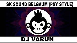 sk sound belgaum 2019 - ฟรีวิดีโอออนไลน์ - ดูทีวีออนไลน์