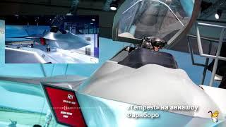 Су-57 безнадежно устаревает