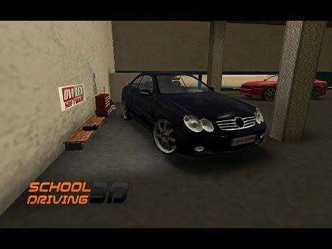 Video of School Driving 3D