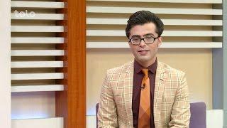 Bamdad Khosh - 18-04-2017