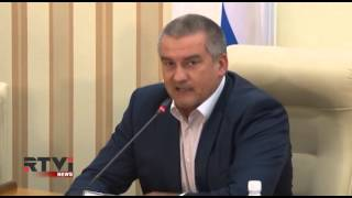 Крым никогда не признает Америку, заявил Аксенов