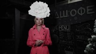 Making Of Кристина Орбакайте - Подшофе (как снимали клип)
