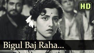 Bigul Baj Rahaa Aazaadi (HD) - Talaq Songs - Rajendra