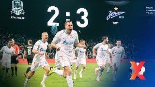 ЛУЧШИЙ МАТЧ В ИСТОРИИ РПЛ? Российский футбол жив!