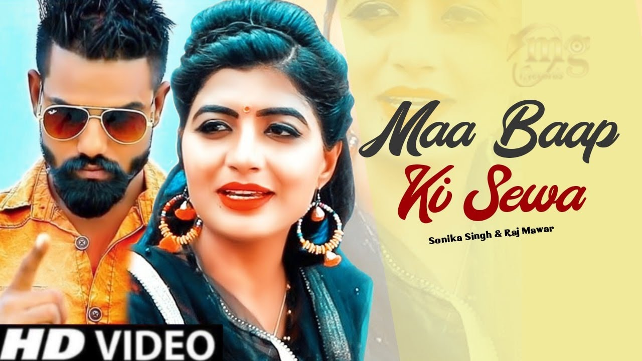 Maa Baap Ki Sewa   Raj Mawar  Sonika Singh  Rahul Gangoli  Andy Dahiya   Haryanvi Dj Song 2019 Video,Mp3 Free Download