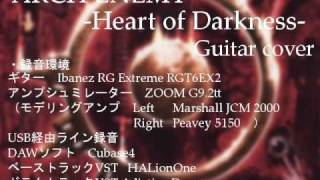 ARCH ENEMY - Heart of Darkness on Guitar (Recorded with Cubase 4)