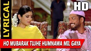 Ho Mubarak Tujhe Humnawa Mil Gaya With Lyrics  Iqbal Sabri, Afzal Sabri  Ghulam-E-Mustafa 1997 Songs