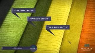 Мебельная ткань Asti Арт.: MT-00234