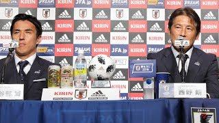ノーカットサッカーW杯日本代表の西野監督と主将の長谷部らが会見