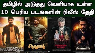 Top 10 Upcoming BIG TAMIL MOVIES Release Dates   Upcoming Kollywood Releases