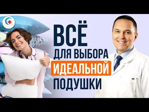 Корсет для позвоночника при грыже поясничного отдела новосибирск
