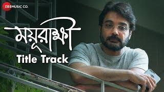 Mayurakshi   Title Track | Soumitra Chatterjee & Prosenjit Chatterjee | Rupankar Bagchi