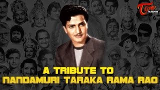 NTR 21st Death Anniversary Special Songs   A Tribute To Nandamuri Taraka Rama Rao
