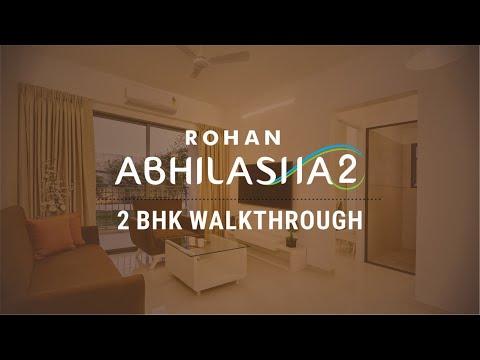 3D Tour of Rohan Abhilasha Building E