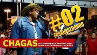 DA BAIXAR 2012 BOI CD MAIOBA