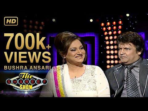 The Shareef Show (Bushra Ansari)