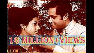 RAFI SAHAB~Film UMEED~{1964}~Mujhe Ishq Hai Tujhi Se