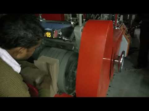 Medical Paper Bag Making Machine