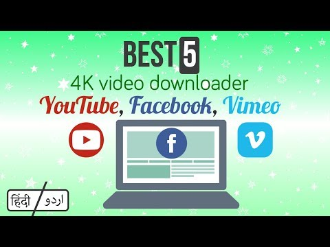 Download How To Save Any Video From Facebook Vimeo Or Youtube Video