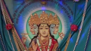 Him Prapat Shaman Vidhi (હિમ પ્રપાત શમન વિધિ )