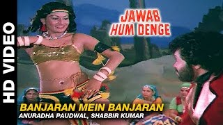 Banjaran Mein Banjaran - Jawab Hum Denge | Kavita
