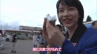 のんさん(本名:能年玲奈)が久慈市を訪問(180秒ver) - YouTube
