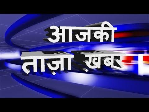 आज की बड़ी ख़बरें   Top 10 News   Live news   News live   News today   Shreedevi news   MobileNews24