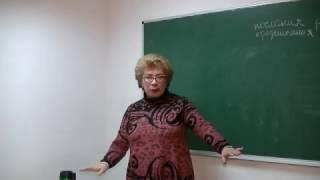 """""""Послание"""" родителей и """"драйверы"""". Открываем секреты. Психолог Наталья Кучеренко. Лекция № 34."""