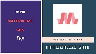 materialize css tutorial for beginners in bangla | ultimate mastery to materialize css grid system