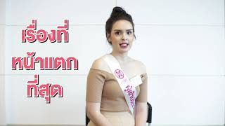 Introduction Video of Manita Farmer Contestant Miss Thailand World 2018