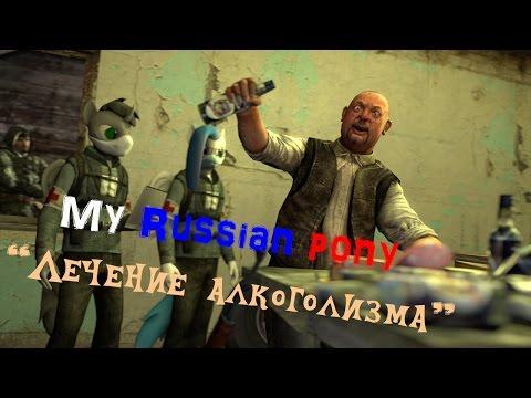 Centra medyczne w Moskwie alkoholizmu