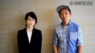 J-WAVEアカリトライブ2016GAKU-MC、SKY-HI、家入レオコメント