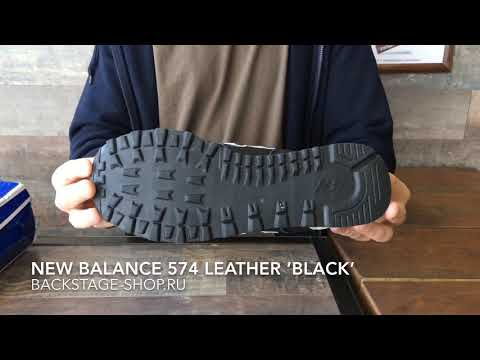 574 Leather Black