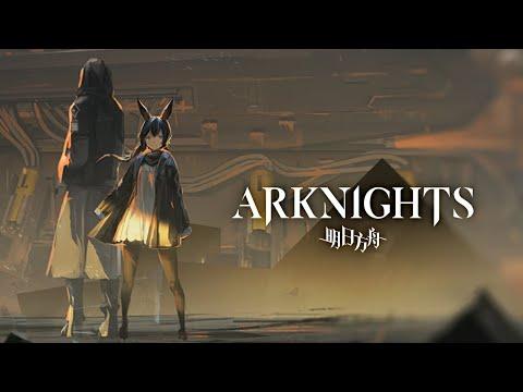 Vídeo do Arknights