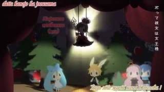 VOCALOID Musical - Alice in Musicland