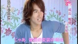 20100417(娯楽@亞州 日本語字幕入り6)