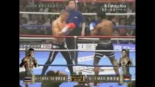 Buakaw: Glory Lasts Forever