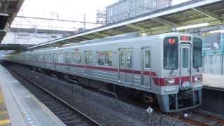 preview picture of video '東武東上線30000系 朝霞駅発車 Tobu 30000 series EMU'