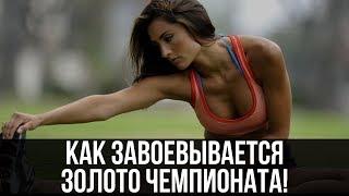 Наталья Прищепа. Золото чемпионата Европы-2016 на 800 м