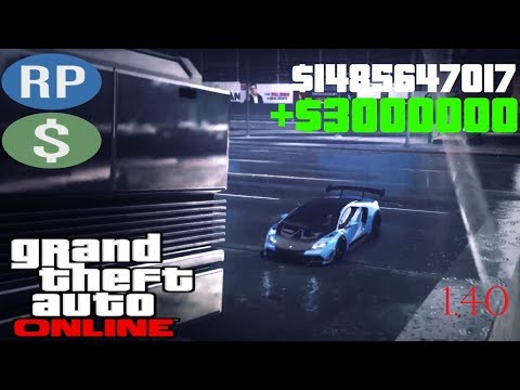 DUPLICATION ILLIMITEE RAPIDE ET FACILE !!! GLITCH GTA 5 ONLINE 1.40 [Gunrunning]
